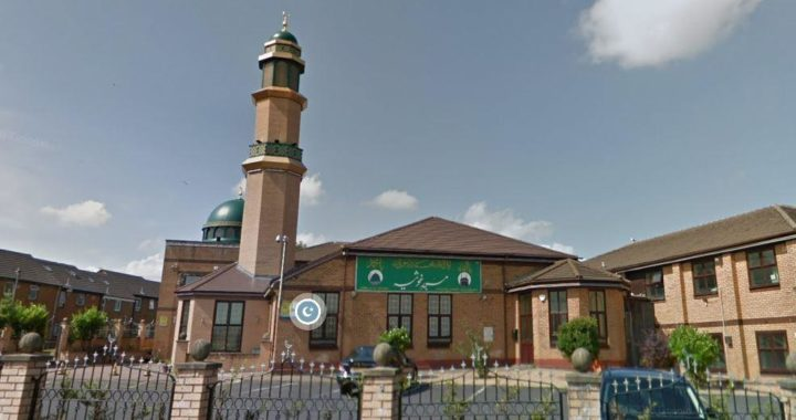 мечеть Джамиа Гозиа в Блэкберне