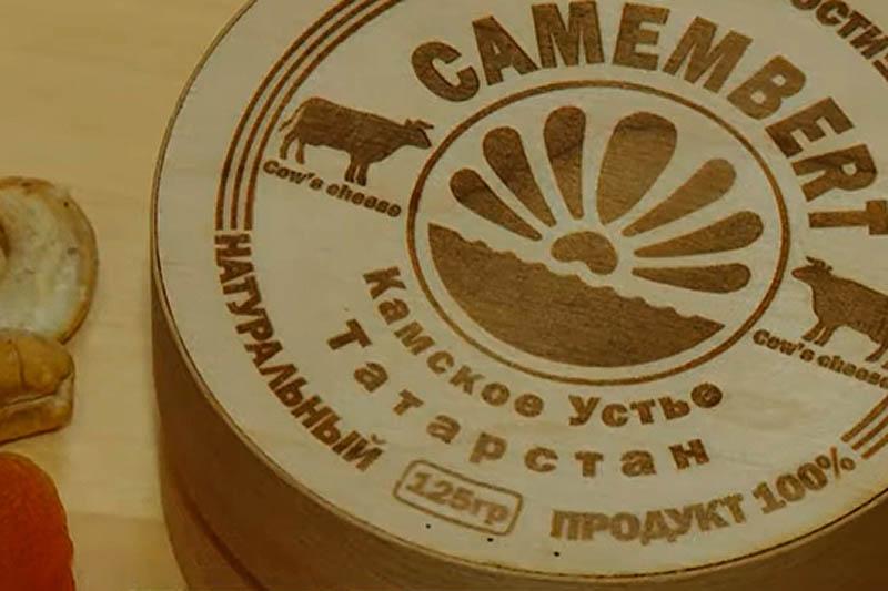 В Татарстане начали варить халяльные сыры камамбер и бри