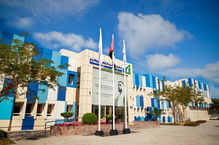 Университет Мухаммеда V, Агдал - Абу-Даби, ОАЭ (Mohammed V University Agdal Abu Dhabi)
