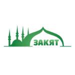 В Казани Благотворительный фонд «Закят» раздаст жертвенное мясо нуждающимся
