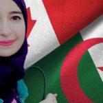 Научная работа мусульманки получила международное признание