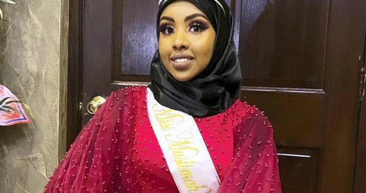 Зехра Абукар