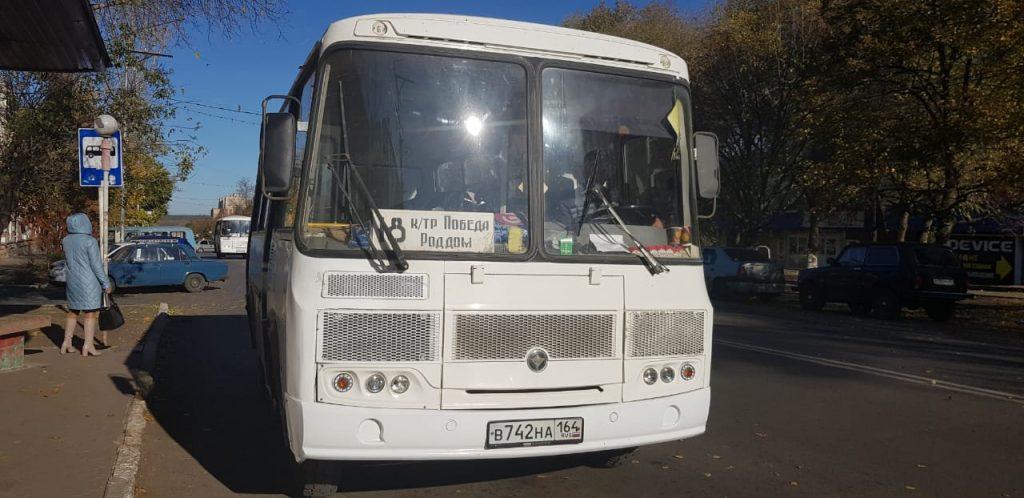 Балашов Автобус № 18