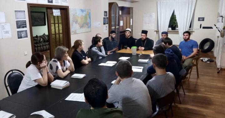 Мусульмане Истры Центр Иман