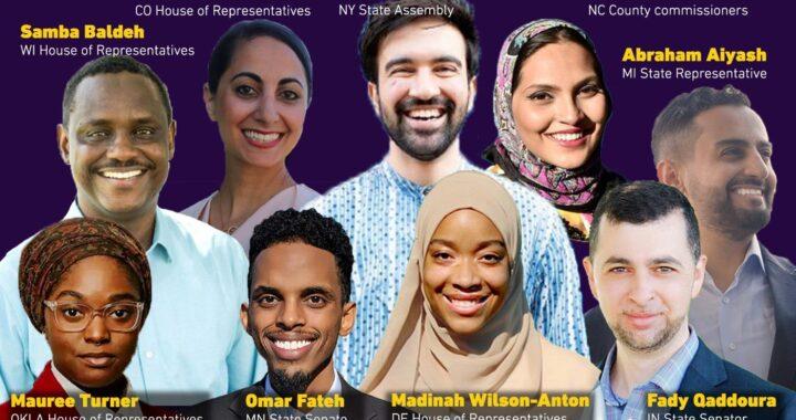Мусульмане политики США