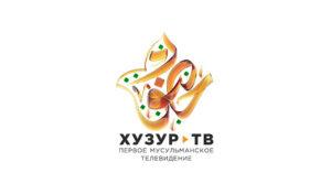 Телеканал Хузур ТВ