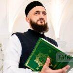 Обращение муфтия Татарстана в связи с наступлением Священного месяца Рамазан