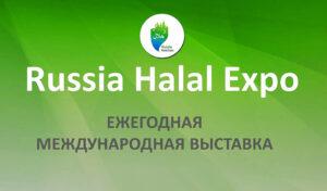 Russia Halal Expo